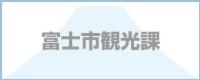 05fuji_city.png