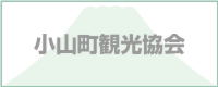 14oyama_kanko.png
